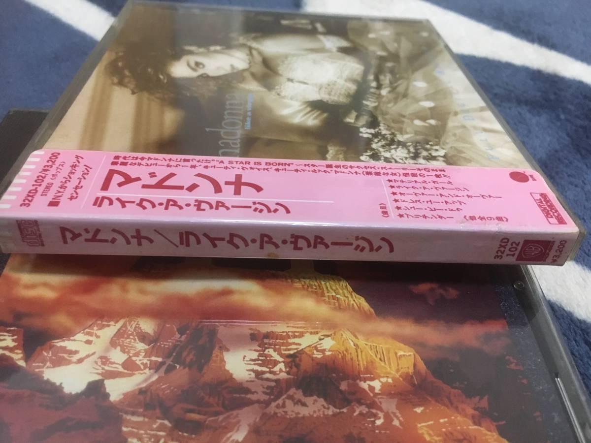 【日本盤:32XD-102,3200円シール帯】Madonna,マドンナ/Like A Virgin,ライク・ア・ヴァージン(帯付)_画像3