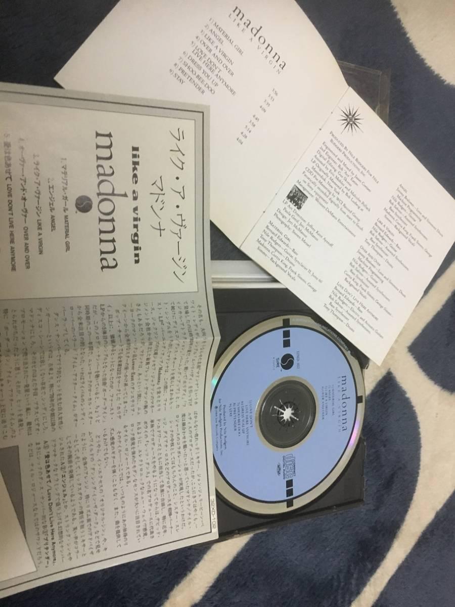 【日本盤:32XD-102,3200円シール帯】Madonna,マドンナ/Like A Virgin,ライク・ア・ヴァージン(帯付)_画像4