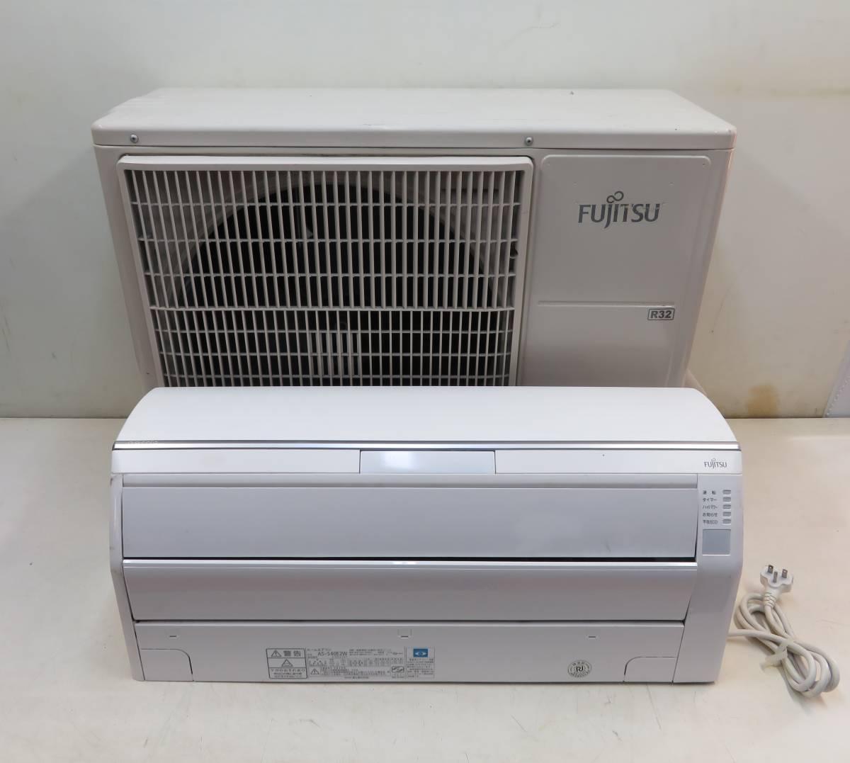 (35) 【2015年】FUJITSU ルームエアコン◆AS-S40E2W/ AO-S40E2 エコナビ R32冷媒 /室内機/室外機 セット200V_画像4