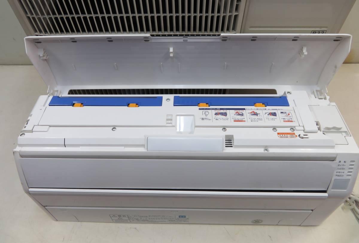 (35) 【2015年】FUJITSU ルームエアコン◆AS-S40E2W/ AO-S40E2 エコナビ R32冷媒 /室内機/室外機 セット200V_画像5