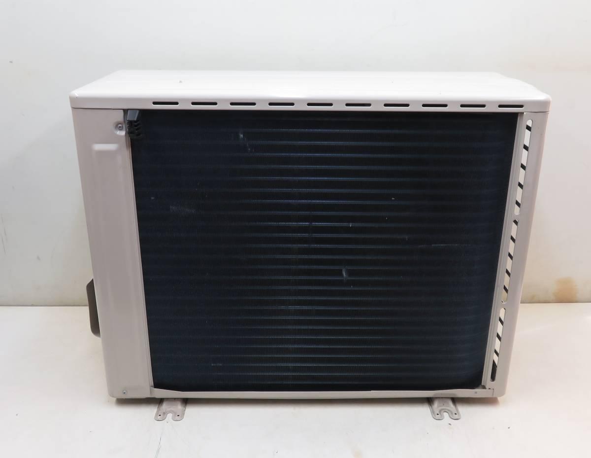 (35) 【2015年】FUJITSU ルームエアコン◆AS-S40E2W/ AO-S40E2 エコナビ R32冷媒 /室内機/室外機 セット200V_画像8