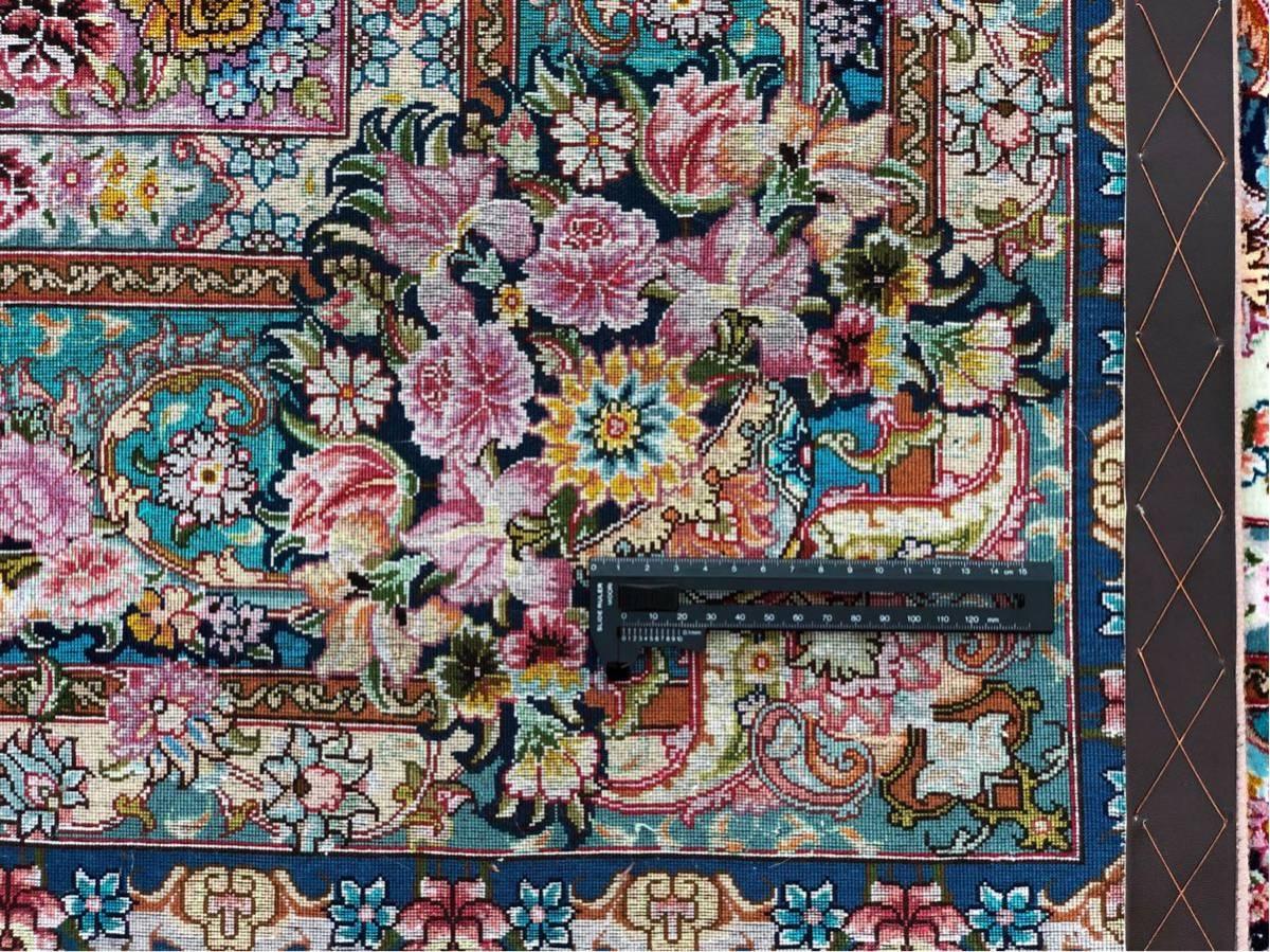 """ペルシャ絨毯 """"傑作""""シルク タブリーズ 315×204cm 60RAJ_画像10"""