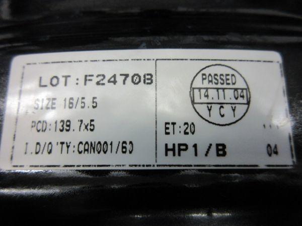 中古ホイール 社外 メーカー不明 ジムニー 16インチ 5.5J +20 PCD 139.7 5穴 1台分_画像7