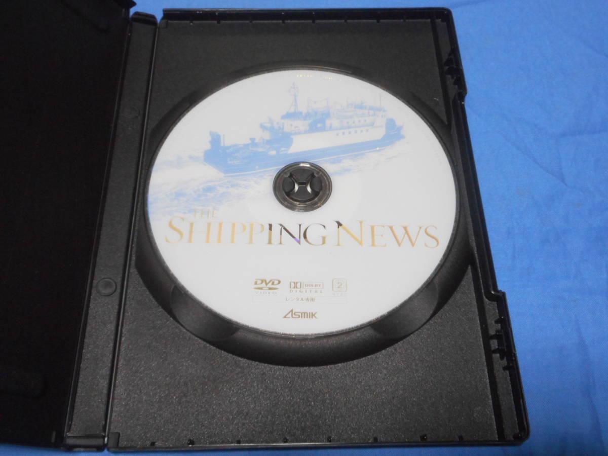 シッピングニュース 洋画 DVD_画像2