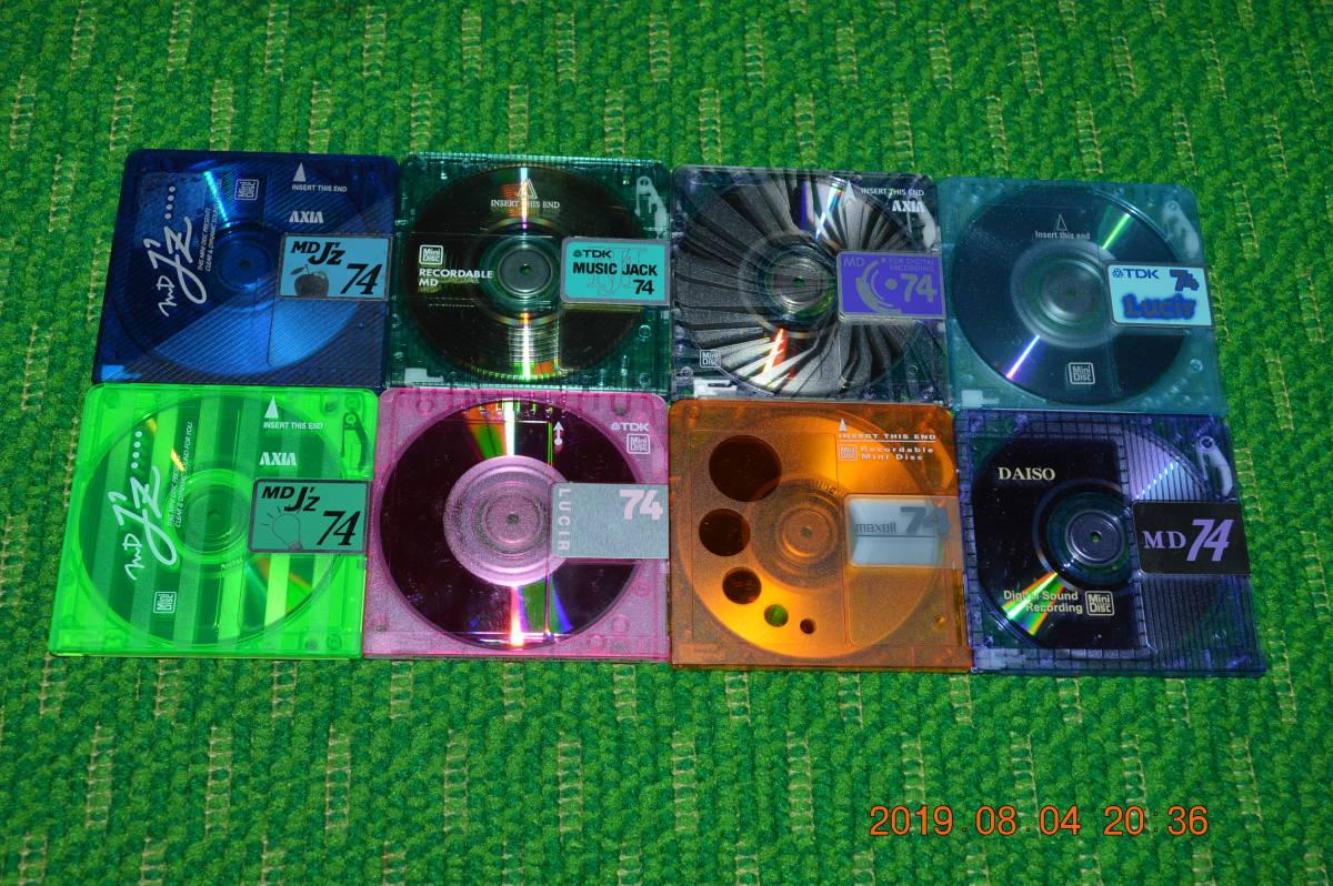 MDディスク 8枚 *中古 * 74分x8 B-3_画像1