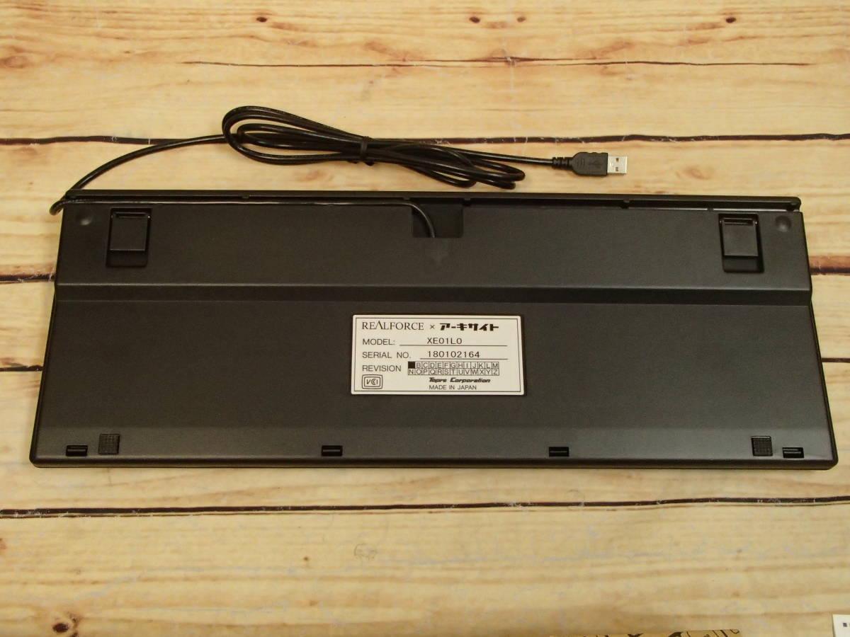 ■東プレ Topre XE01L0 REALFORCE 108UB-A 日本語108配列 黒モデル フルキーボード レーザー印刷 変荷重 DIP付 美品■_画像7