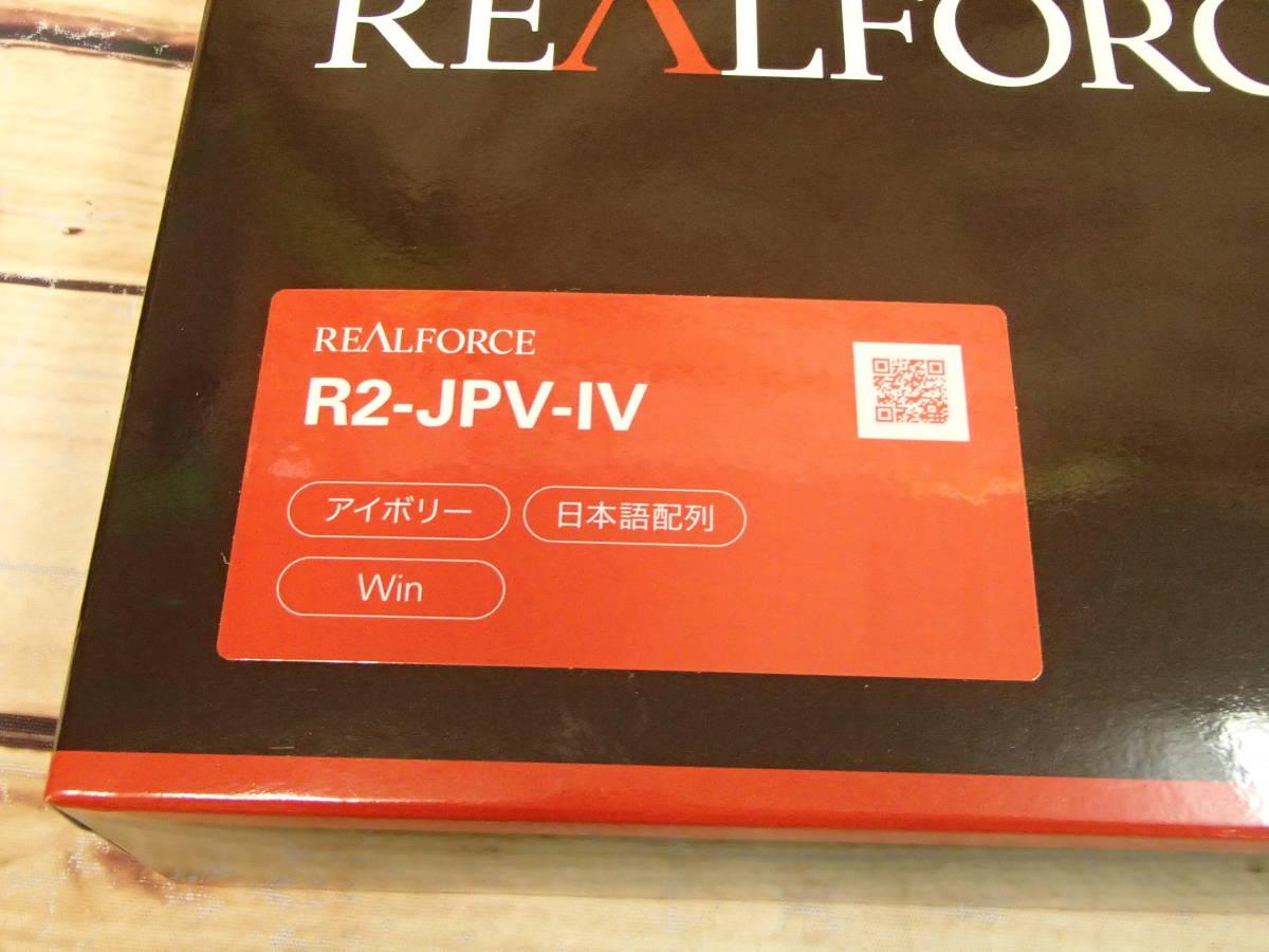 □東プレ REALFORCE R2-JPV-IV アイボリー 日本語108配列 静電容量無接点方式 USBキーボード 変荷重 昇華印刷 美品□_画像2