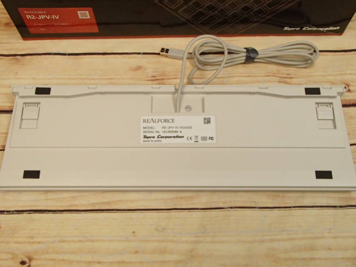 □東プレ REALFORCE R2-JPV-IV アイボリー 日本語108配列 静電容量無接点方式 USBキーボード 変荷重 昇華印刷 美品□_画像9