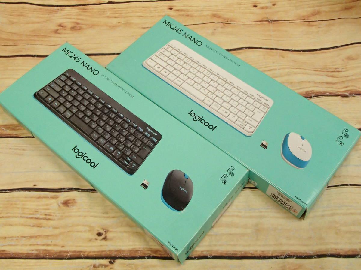 ■Logicool ロジクール ワイヤレスコンボ MK245 NANO ブラック ホワイト 2個セット ワイヤレスキーボード&マウスのセットモデル■
