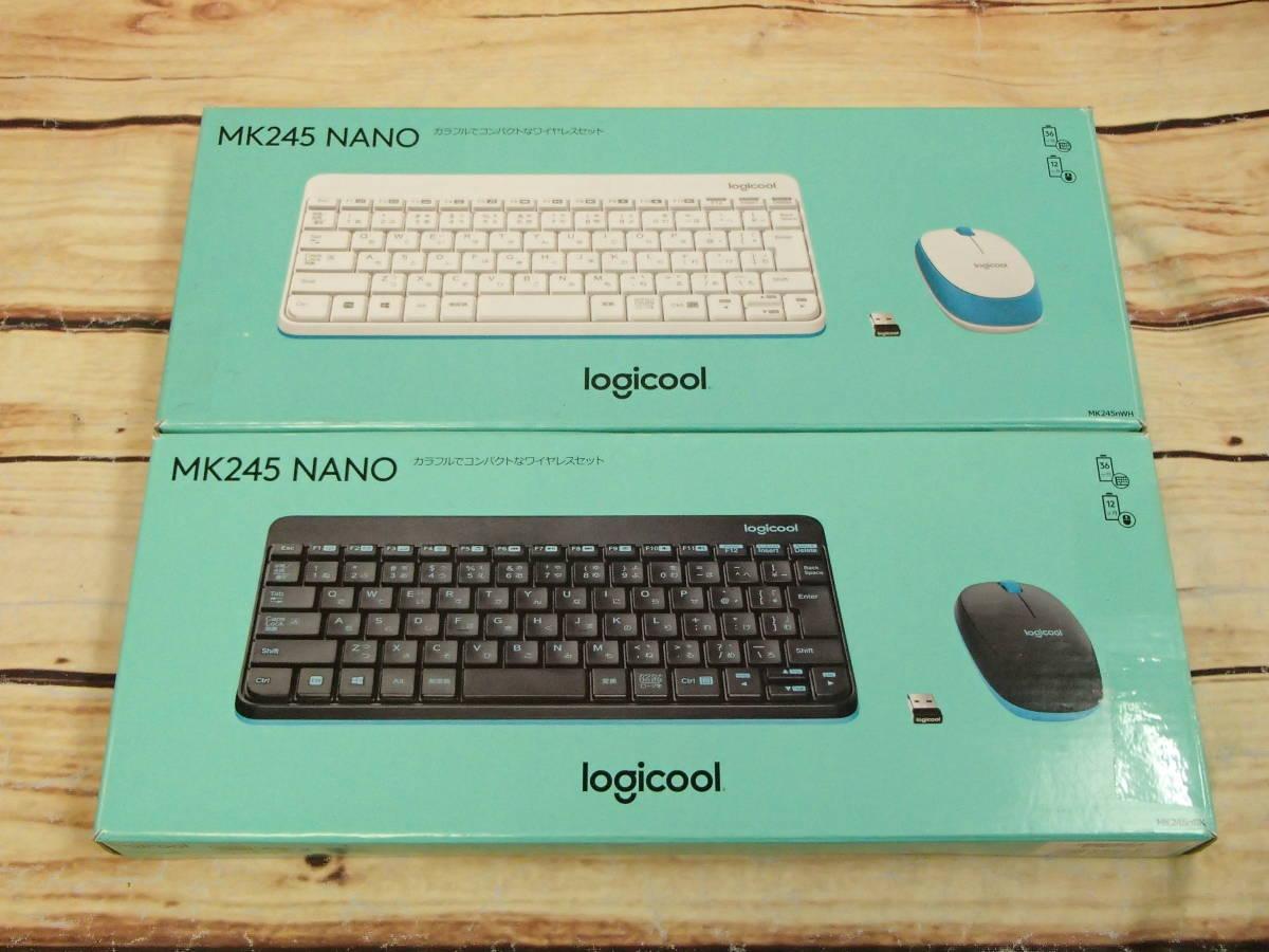 ■Logicool ロジクール ワイヤレスコンボ MK245 NANO ブラック ホワイト 2個セット ワイヤレスキーボード&マウスのセットモデル■_画像2