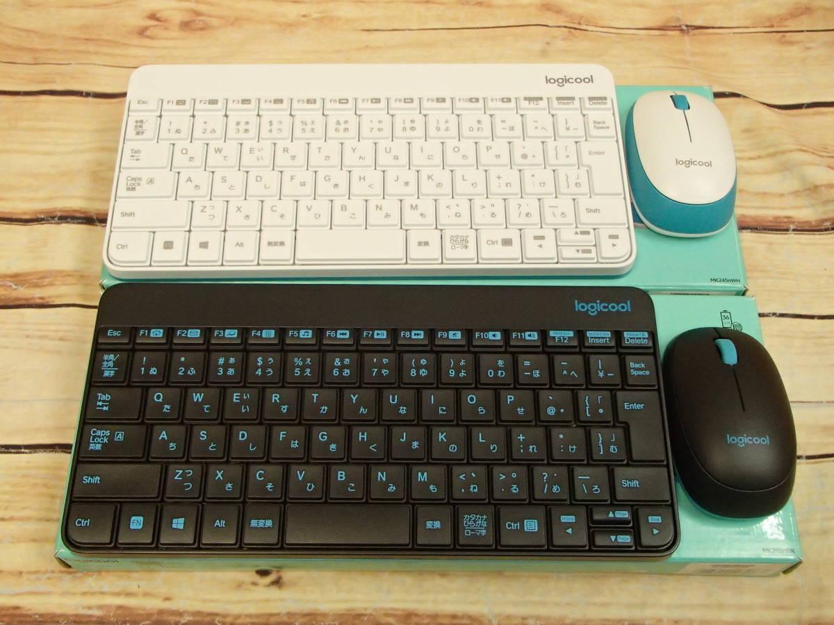 ■Logicool ロジクール ワイヤレスコンボ MK245 NANO ブラック ホワイト 2個セット ワイヤレスキーボード&マウスのセットモデル■_画像3