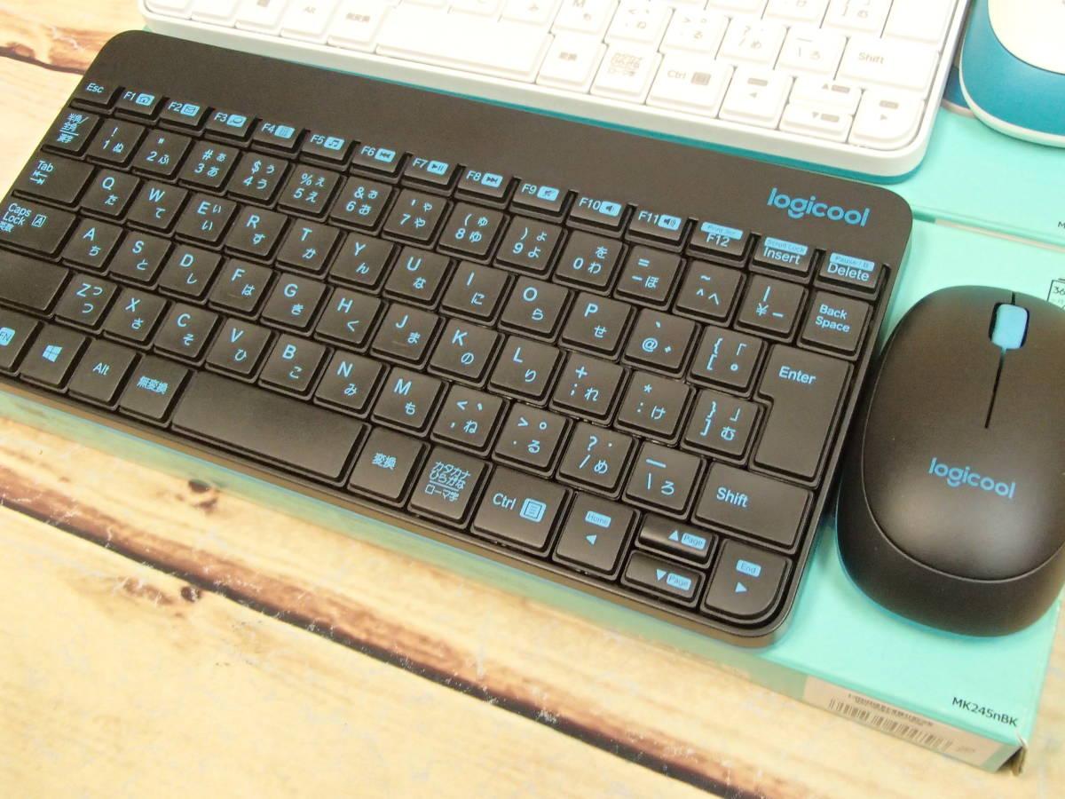 ■Logicool ロジクール ワイヤレスコンボ MK245 NANO ブラック ホワイト 2個セット ワイヤレスキーボード&マウスのセットモデル■_画像4