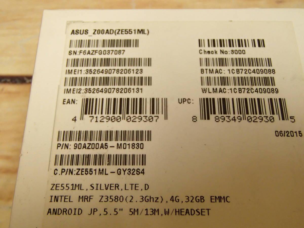 ■ほぼ未使用 ZenFone 2 (ZE551ML) ZE551ML-GY32S4 グレー 5.5型 SIMフリー 32GB ■_画像10