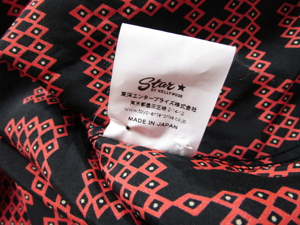 週末限定SALE!!送料210円~!18ss【 STAR OF HOLLYWOOD (スターオブハリウッド) 】総柄 レーヨンシャツ・ size L ・ メンズ _画像6