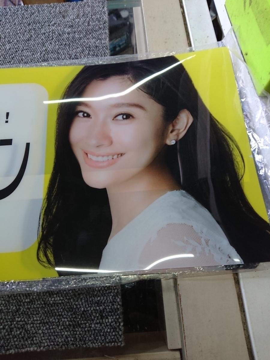キレートレモン 自販機 ポスター 未使用品 ノベルティ_画像2