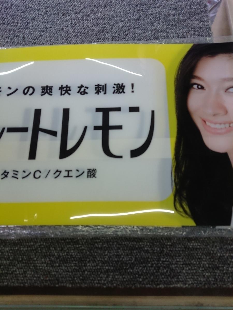 キレートレモン 自販機 ポスター 未使用品 ノベルティ_画像3