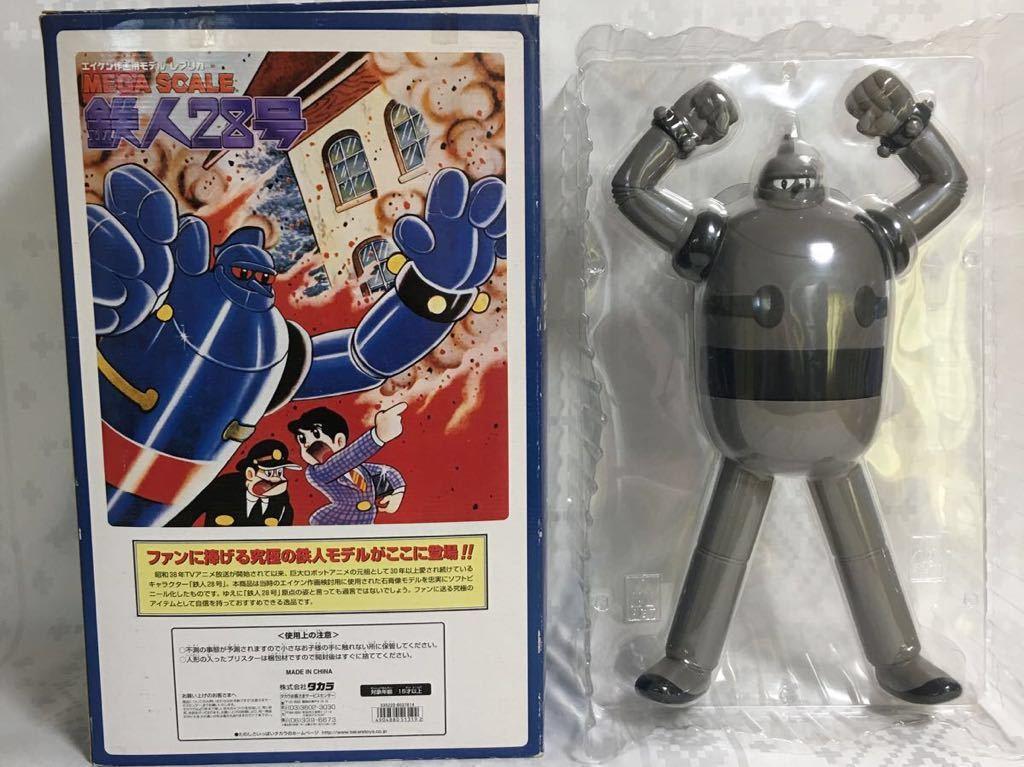 タカラ : エイケン作画用モデル レプリカ メガスケール 鉄人28号 トイザらス限定 モノクロ オリジナル版! _画像8