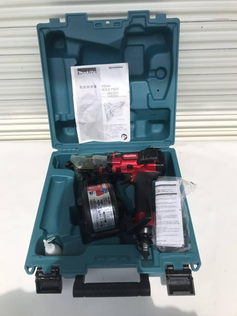 マキタ [makita] 高圧エア釘打 AN533H 50mm N釘 CN釘 コンパクト 赤 レッド 1.18~2.26MPa エアダスタ付 エア工具 DIY /美品