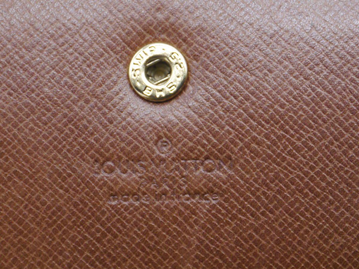 【極美品】1円~ ルイヴィトン Louis Vuitton モノグラム ポルトモネクレディ レザー 長財布 メンズ レディース _画像9