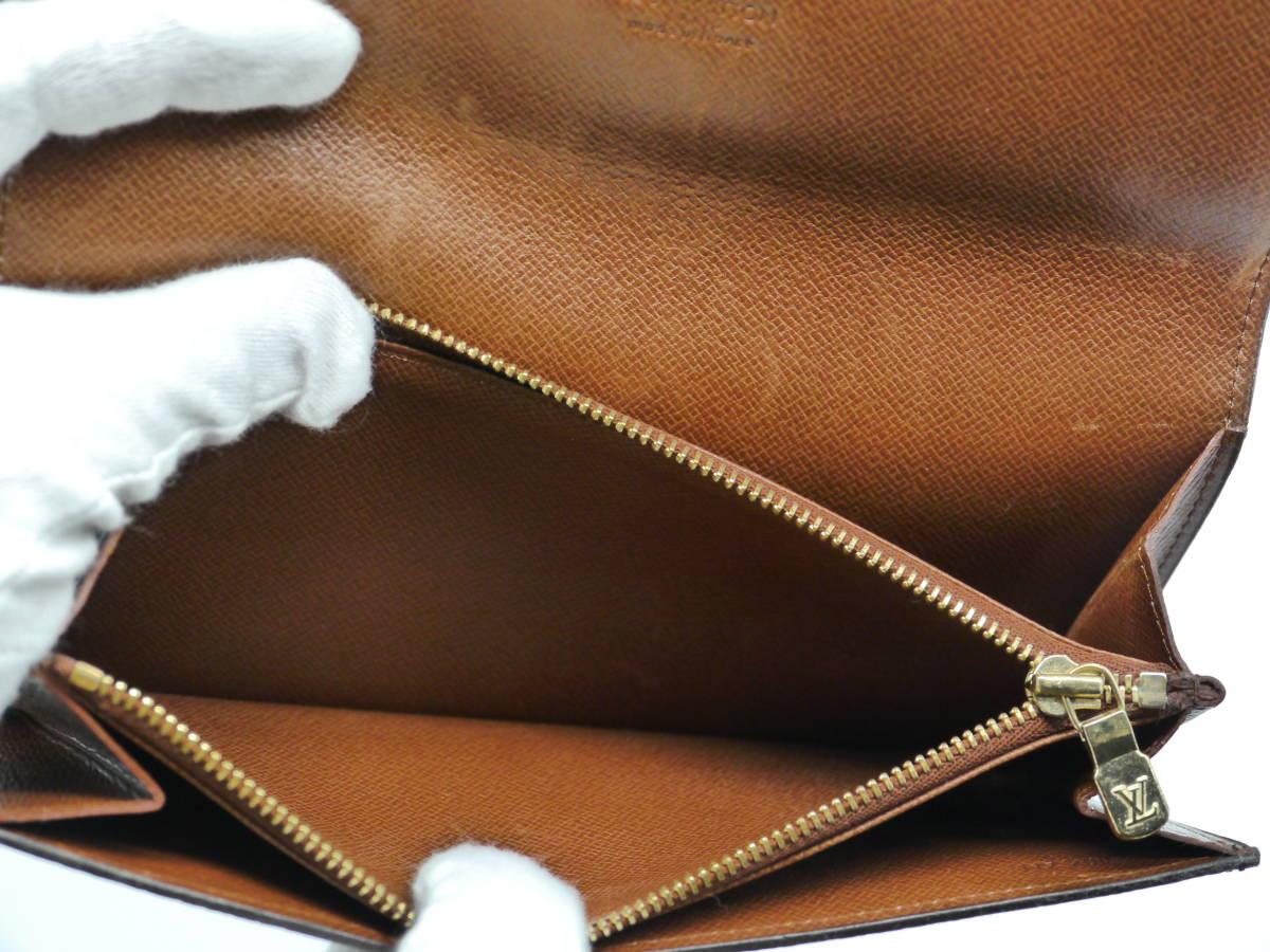 【極美品】1円~ ルイヴィトン Louis Vuitton モノグラム ポルトモネクレディ レザー 長財布 メンズ レディース _画像8