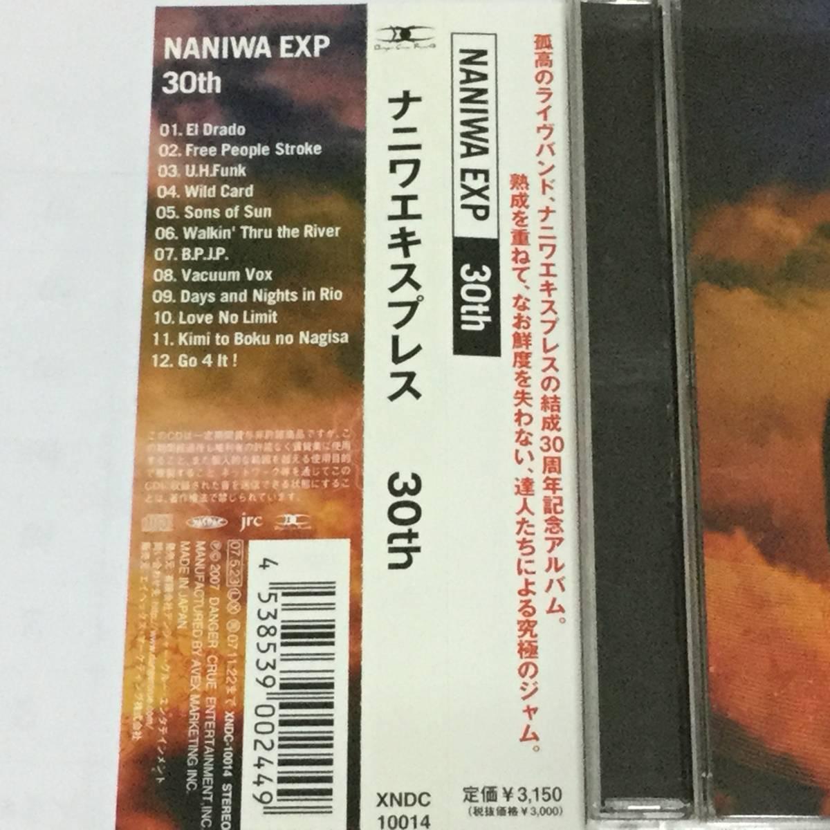 廃盤/国内盤帯付CD/ナニワ・エキスプレス/30th 送料\180_画像2