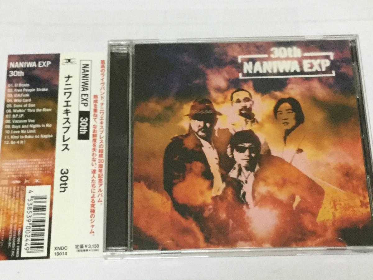 廃盤/国内盤帯付CD/ナニワ・エキスプレス/30th 送料\180_画像1