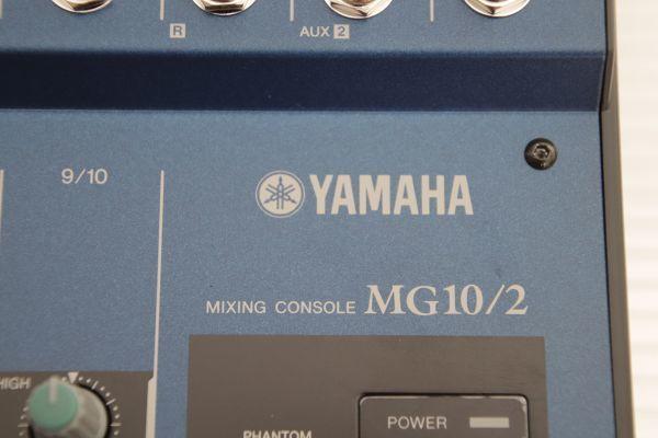 1円 Yamaha ヤマハ 【MG10/2】 Mixing Console Stereo Mixer ミキシングコンソール ステレオミキサー 最落なし_画像5