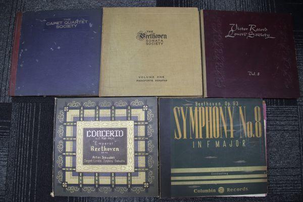 レコード【 クラシックSP盤】 まとめ売り 11組 【0819-SP-10】_画像3