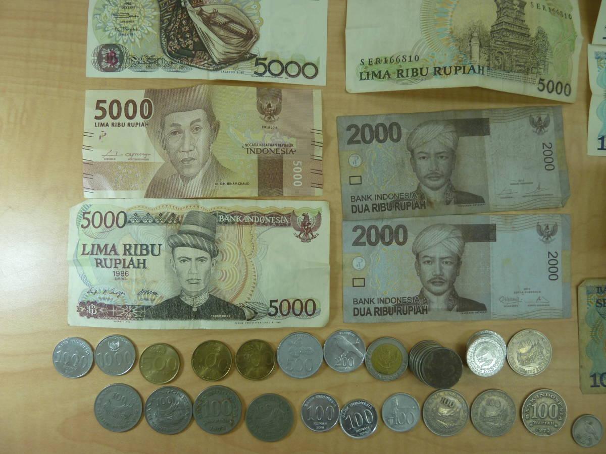 ★A12934★インドネシア 通貨 硬貨 紙幣 INDNESIA 貨幣 まとめ_画像4