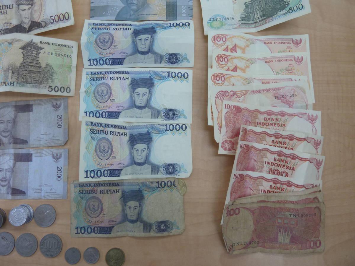 ★A12934★インドネシア 通貨 硬貨 紙幣 INDNESIA 貨幣 まとめ_画像6