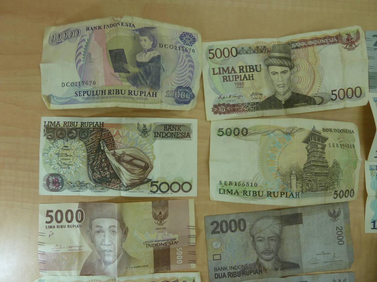 ★A12934★インドネシア 通貨 硬貨 紙幣 INDNESIA 貨幣 まとめ_画像3