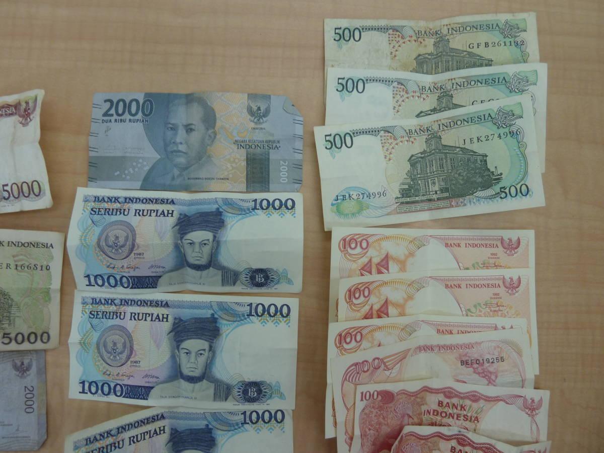 ★A12934★インドネシア 通貨 硬貨 紙幣 INDNESIA 貨幣 まとめ_画像5
