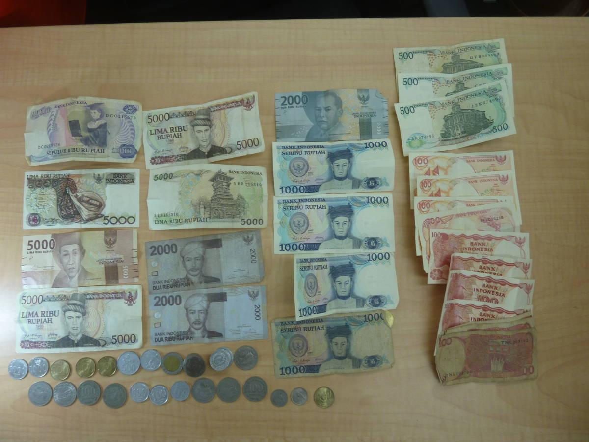 ★A12934★インドネシア 通貨 硬貨 紙幣 INDNESIA 貨幣 まとめ_画像2