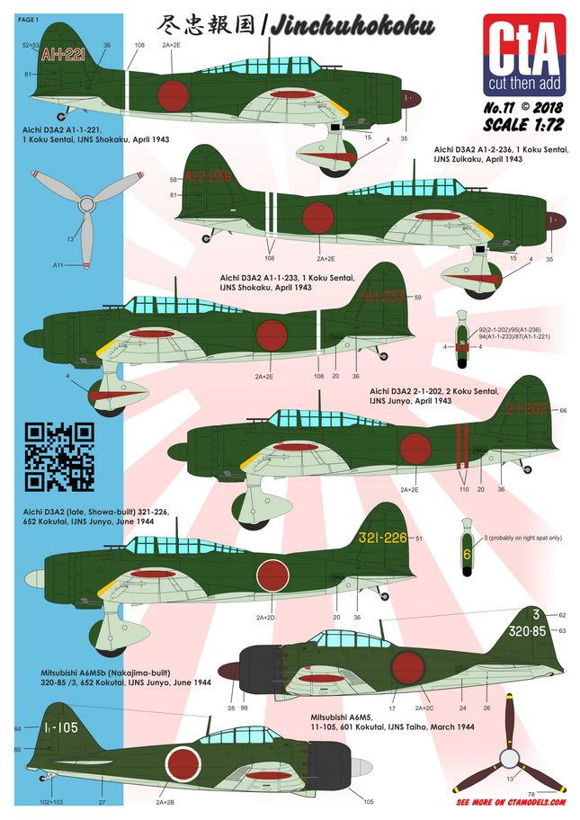 1/72 CTAモデル 日本海軍機 空母搭載機デカールセット 零戦五二型 彗星 九九式艦爆 天山