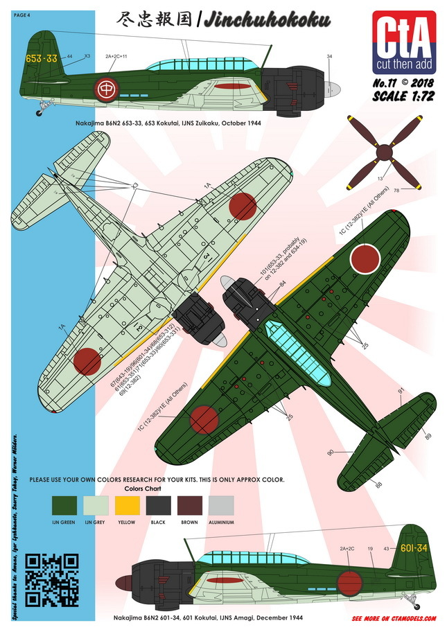 1/72 CTAモデル 日本海軍機 空母搭載機デカールセット 零戦五二型 彗星 九九式艦爆 天山_画像4