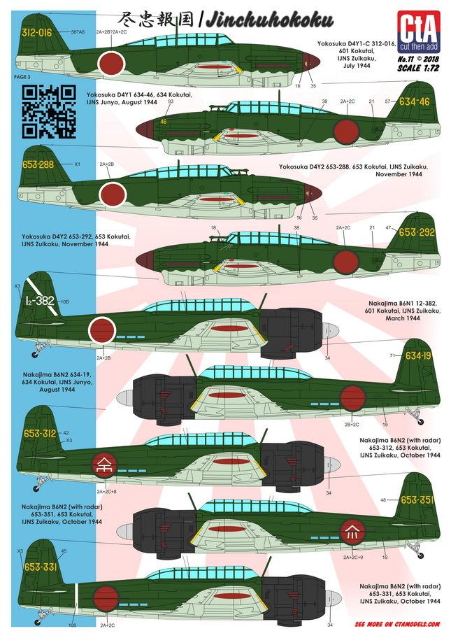 1/72 CTAモデル 日本海軍機 空母搭載機デカールセット 零戦五二型 彗星 九九式艦爆 天山_画像3