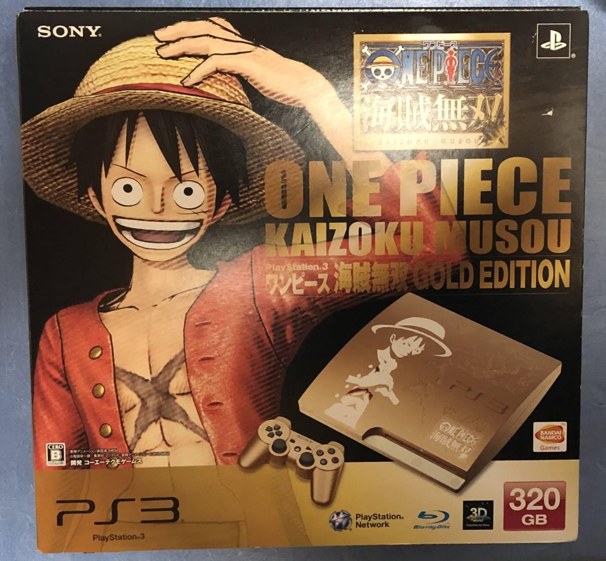 1円~ PS3 プレステ3 動作良好品 ONE PIECE ワンピース 海賊無双 GOLD EDITION CECH-3000B 320GB 付属品完備