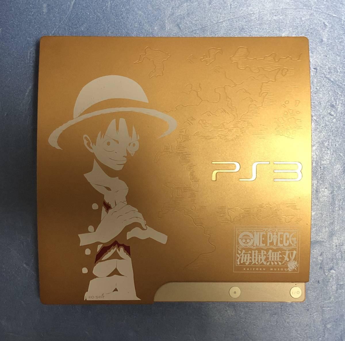 1円~ PS3 プレステ3 動作良好品 ONE PIECE ワンピース 海賊無双 GOLD EDITION CECH-3000B 320GB 付属品完備_画像3