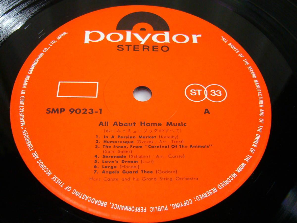 LP 2枚組 ハンス・カルステ楽団 ホーム・ミュージックのすべて_画像6