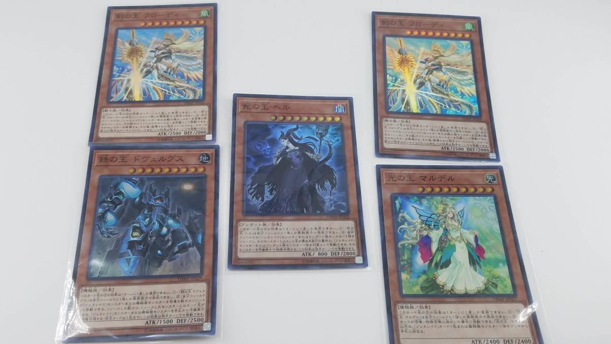 【未使用品】 ジェネレイド スーパーレアモンスター 送料無料  【遊戯王】