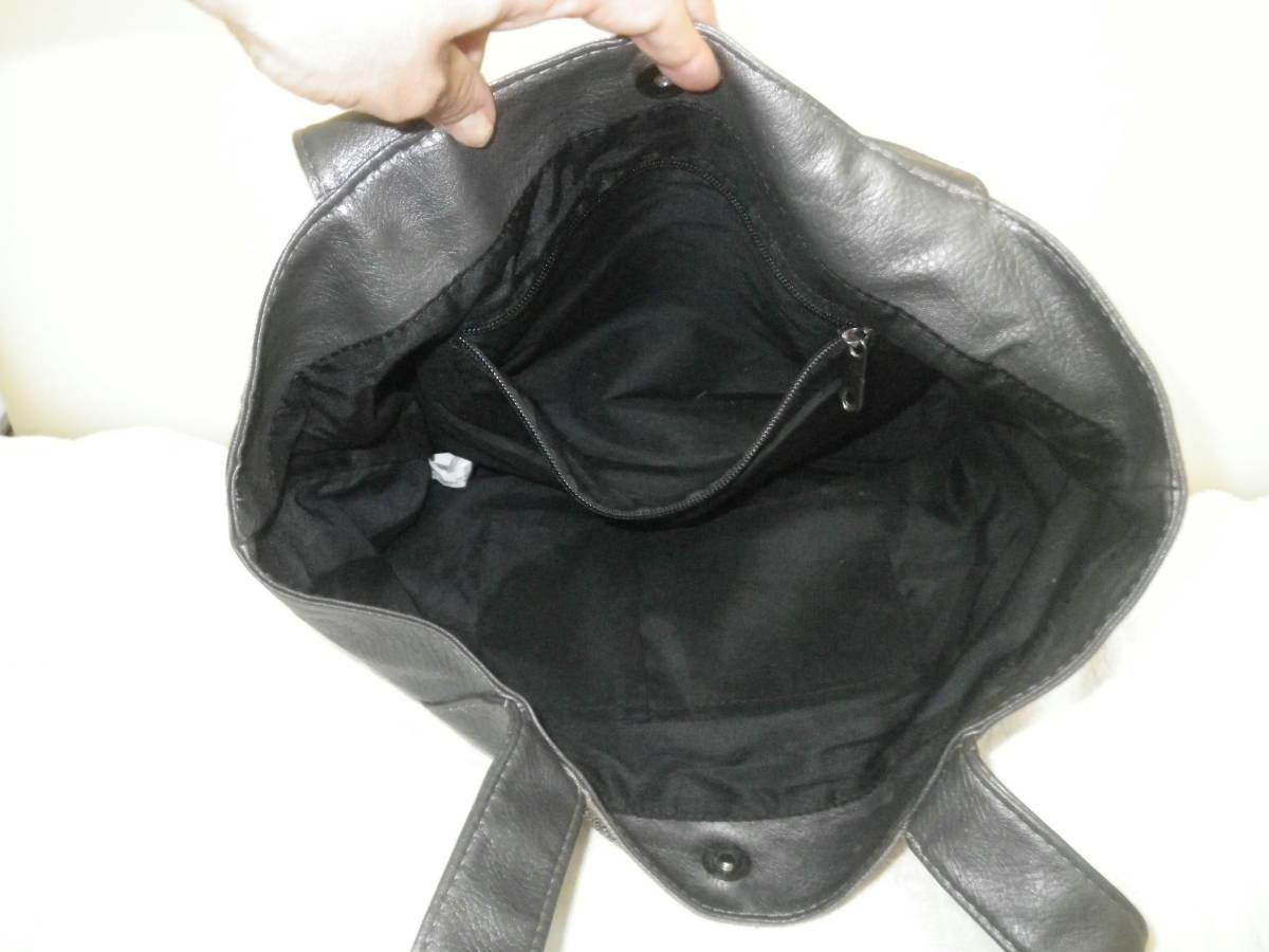 39【中古美品】トートバッグ 鋲がワンポイント 丁度良い大きさ♪ 出し入れしやすいワイド口 グレ― レターパックライト利用可_バッグ口開けた状態