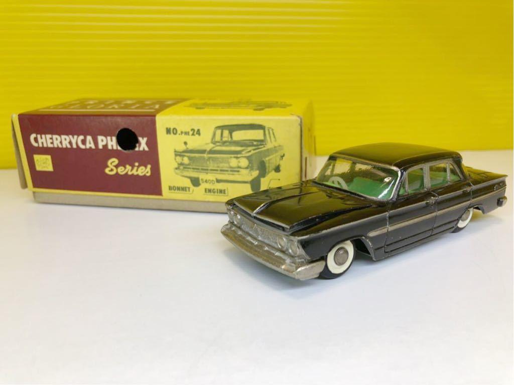 【訳あり品】TAISEIYA 大盛屋 PRINCE GLORIA ミニカー CHERRYCA PHENIX Serier 日本製 中古品 ビンテージ品