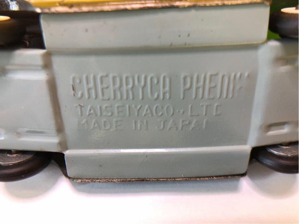 【訳あり品】TAISEIYA 大盛屋 PRINCE GLORIA ミニカー CHERRYCA PHENIX Serier 日本製 中古品 ビンテージ品_画像10
