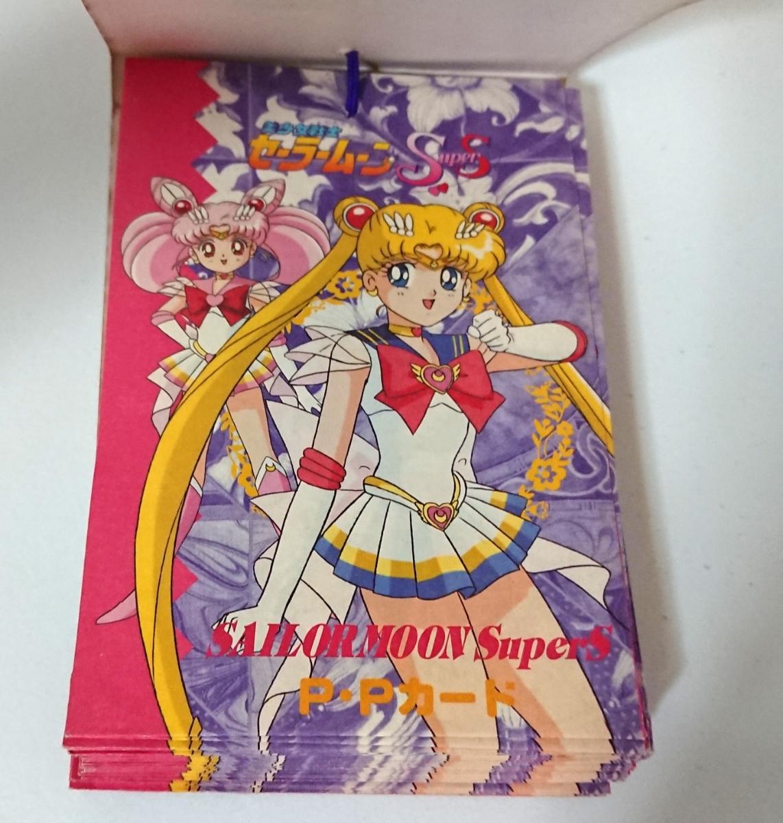★美品・レア★セーラームーンSS PPカード束〈セーラームーン〉34袋 1995年 アマダ_画像5