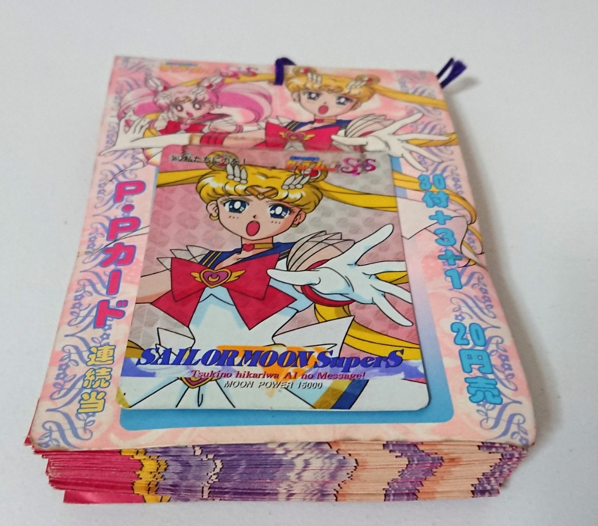 ★美品・レア★セーラームーンSS PPカード束〈セーラームーン〉34袋 1995年 アマダ_画像7