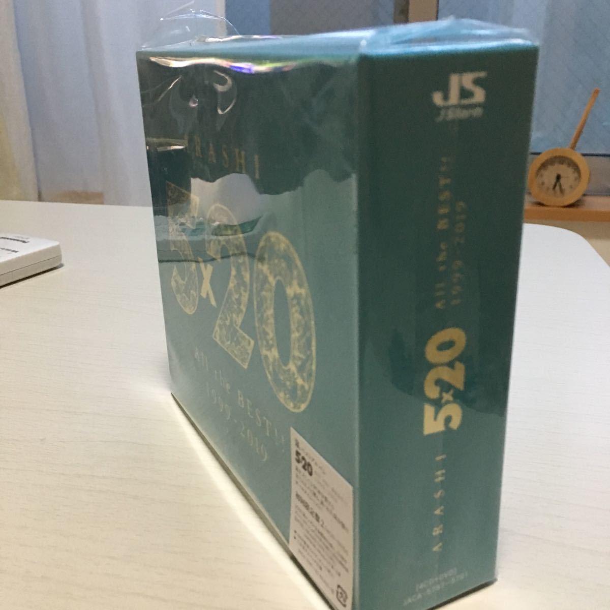 嵐 ベストアルバム 5×20 All the BEST!! 1999-2019 初回限定盤2 !!_画像3