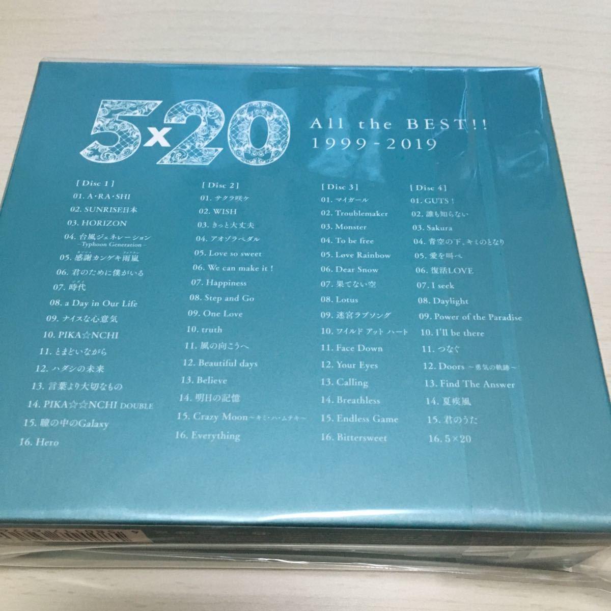 嵐 ベストアルバム 5×20 All the BEST!! 1999-2019 初回限定盤2 !!_画像2