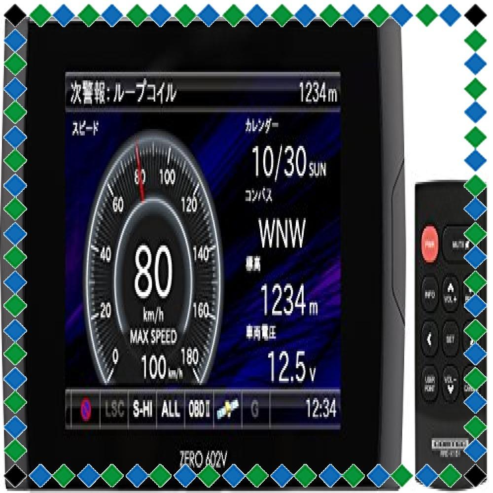 在庫セール●コムテック GPSレーダー探知機 ZERO 602V 無料データ更新 移動式オービス/ゾーン30対応 OBD2接続