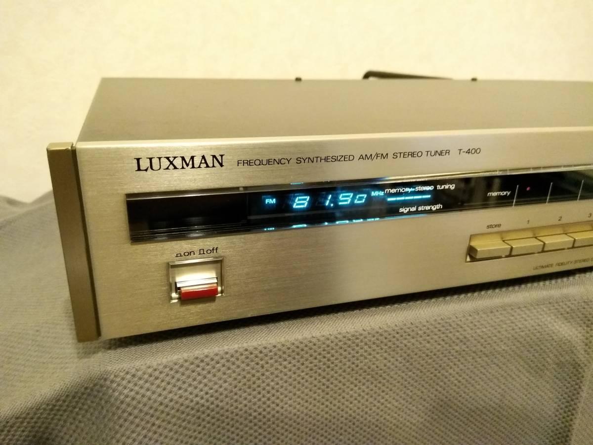 LUXMAN AM/FM STEREO TUNER T-400 動作品_画像2