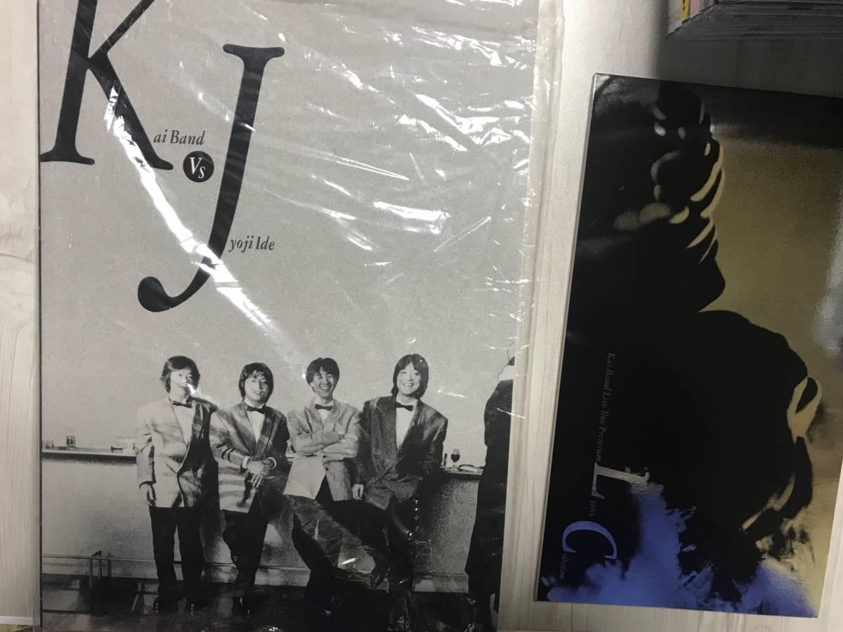 甲斐バンド CD『熱狂ステージ LIVE BOX PREMIUM EDITION 6タイトル/10枚組』甲斐よしひろ Kai Band_画像3